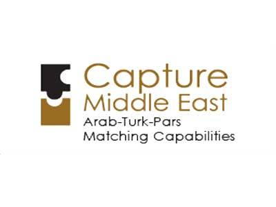 Capture Middle East