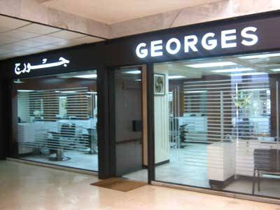 Georges Saloon for Men
