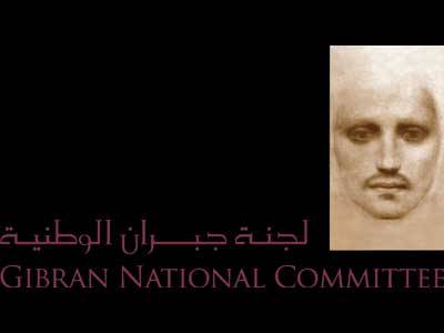 Gibran National Committee
