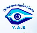 Youth Association of the blind (YAB)
