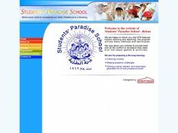Students' Paradise School-Beirut (SPS)