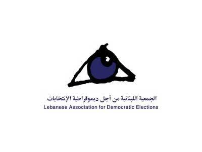 Lebanese Association for Democratic Elections (LADE)