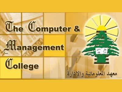 Computer & Management College