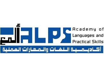Academy Of Languages And Practical Skills