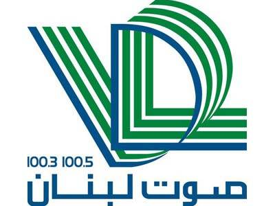 Voice of Lebanon (VDL)