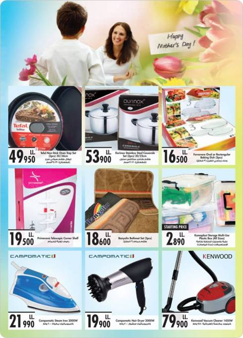 Celebrate Mother's Day With Tupperware