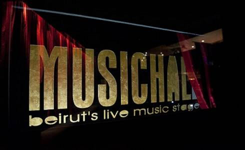 Beirut Music Hall Now Open in Dubai