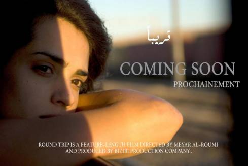 Zeid Hamdan Scores Soundtrack to New Movie