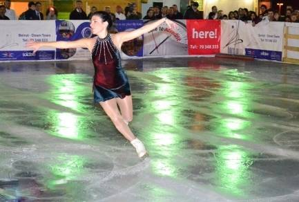 Ice Skating Rink Opens in City Mall