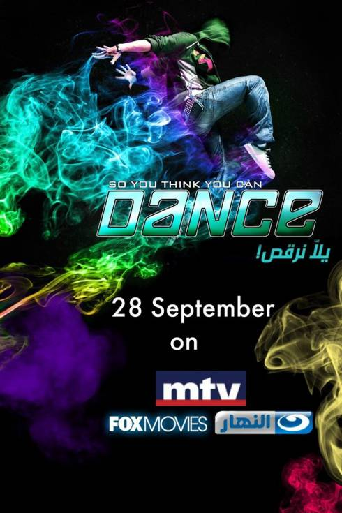 11 Things to Expect While Watching So You Think You Can Dance Arabia