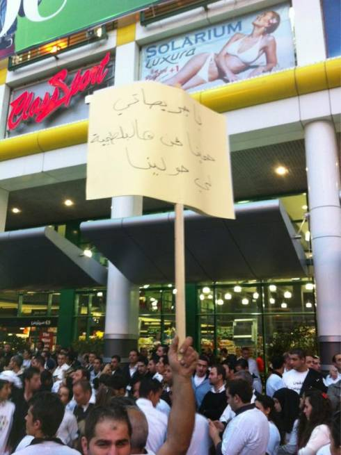 Employee Rights Trampled, Spinneys Protest Ensues