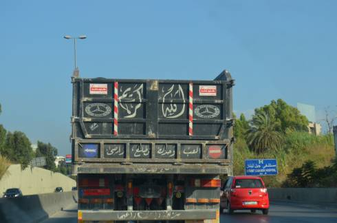 The Most Perverted Lebanese Truck You Will See Today