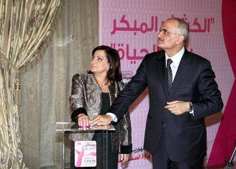 Presidential Palace Goes Pink