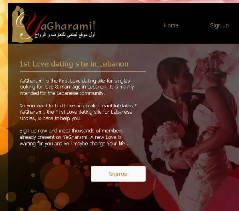 Looking To Get Married? Try Yagharami.com