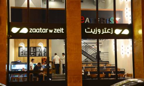 Zaatar w Zeit's New Hamra Branch Takes Pork Off The Menu